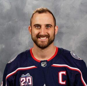 NHL Rumor Mill – April 20, 2021 | Spectors Hockey